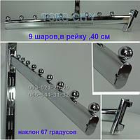 Флейта в рейку овальная ,10 шаров ,40 см