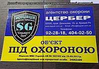 Наклейка для поклейка изнутри стекла 10х15 см (Минимальный заказ 100 шт.)