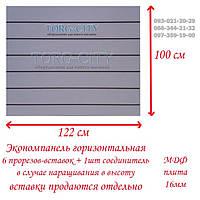 Эконом-панель, 122 х 100 см, Горизонтальная- шаг 15см