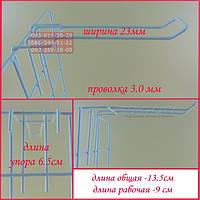 Крючок  Двойной  9 см  прут- 3.0 мм   Металл на Торговую сетку   Украина
