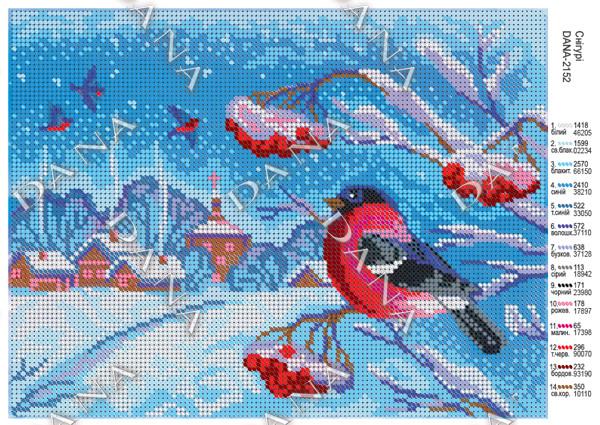 Схема для вышивки бисером Снегири