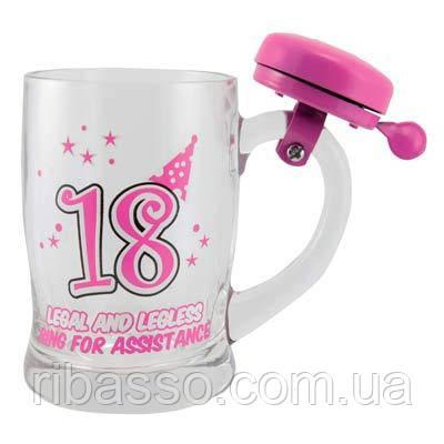 "Boxer Кружка для пива ""18"" розовая"