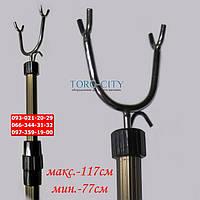 Палка  Съемник  117 см  для  снятия  Одежды Телескопическая с  Металлическим  крючком Китай