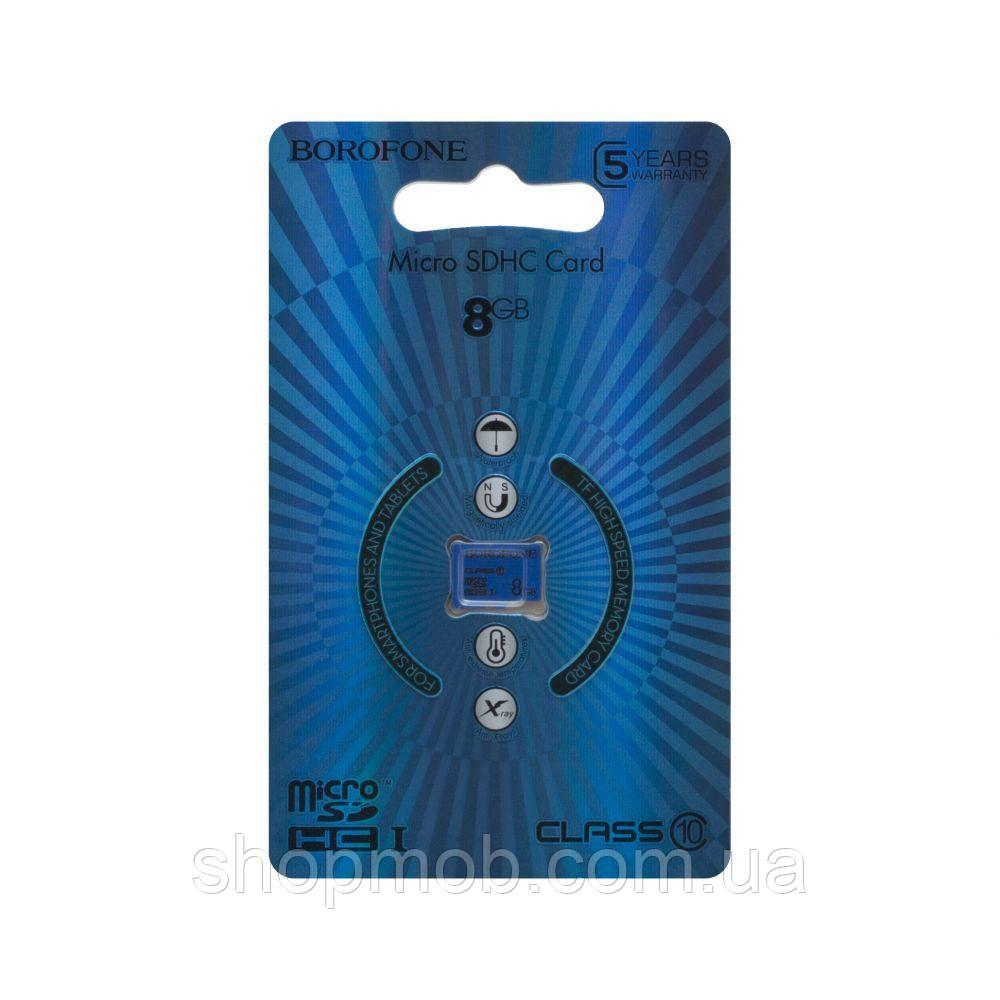 Карта Памяти Borofone MicroSDHC 8gb 10 Class Цвет Синий