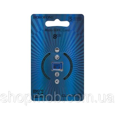 Карта Памяти Borofone MicroSDHC 8gb 10 Class Цвет Синий, фото 2