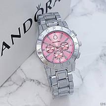 Наручные часы Pandora 7289 Silver-Pink, фото 3