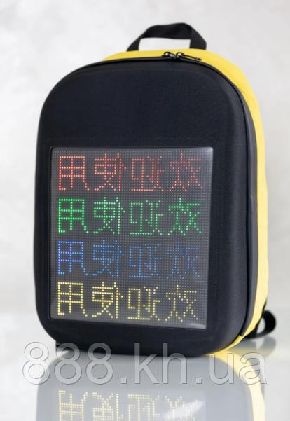 Стильный водонепроницаемый рюкзак с LED экраном