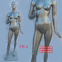 Манекен VE-4 ,мультяшка лицо