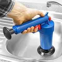 Пневматический вантуз очиститель канализации высокого давления GUN BLUE со сменными насадками (живые фото)