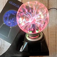 Плазменный шар с молниями Тесла 15см ночник Magic Flash Ball Tesla магическая лампа (Живые фото)