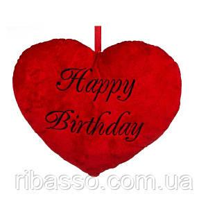 """Подушка """"Happy Birthday"""""""