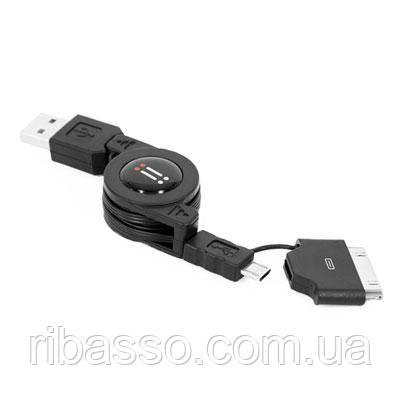 "Hi-Fun Micro USB кабель ""Aiino"""