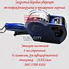 Этикет-Пистолет 1-но строчный, 8 символов, русифицированый (21х12мм) МХ-5500 eos