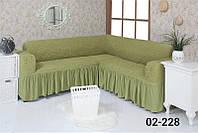 Чехол на угловой диван  с оборкой, натяжной, жатка-креш, универсальный, Concordia Фисташковый