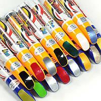 Ручка-корректор для закрашивания царапин на авто (Diamond Silver,Yellow ultramarine)