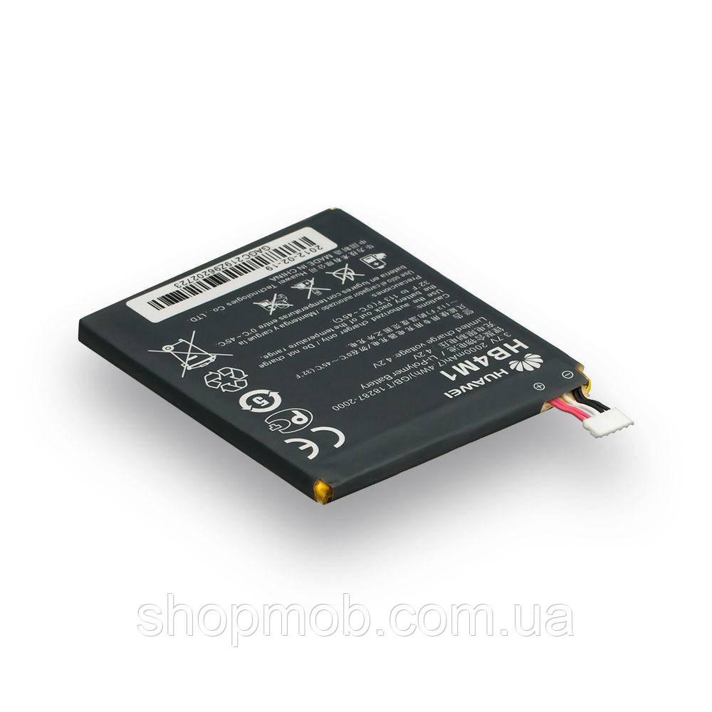 Аккумулятор для мобильного телефона Huawei HB4M1/S8600 Характеристики AAAA