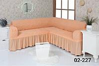 Чехол на угловой диван  с оборкой, натяжной, жатка-креш, универсальный, Concordia Персиковый
