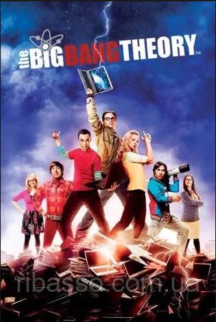Постер The Big Bang Theory