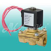 """Соленоїдний електромагнітний клапан(латунь) 1/2"""" / DC - 24V. 2W31-15GBN (прямої дії)"""