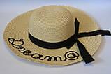 Женская шляпа с широкими полями летняя от солнца шляпка панамка пляжная, фото 5