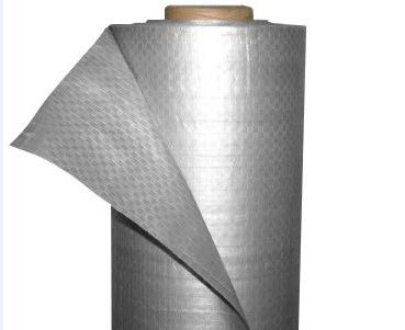 Пленка Кровельная Пароизоляционная Паро-барьер серый 1.50 м 50 м ( 75 м2 ) серый