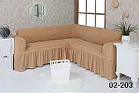 Чехол на угловой диван  с оборкой, натяжной, жатка-креш, универсальный, Concordia ПерсиковыйБеж