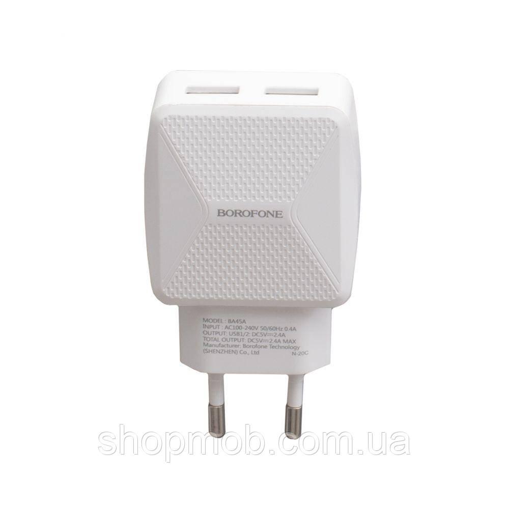 Сетевые зарядные устройства для телефонов Borofone BA45A Цвет Белый