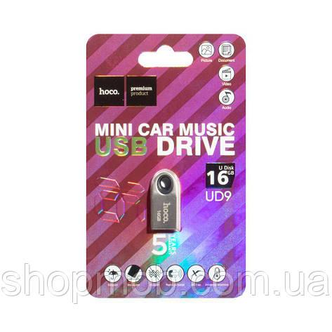 USB Flash Drive Hoco UD9 16GB Цвет Стальной, фото 2