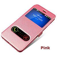 Шкіряний чохол книжка для Lenovo A6000 рожевий, фото 1