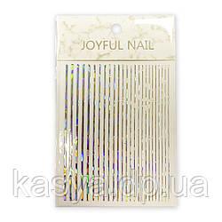 Гибкая лента Joyful Nail, голлография