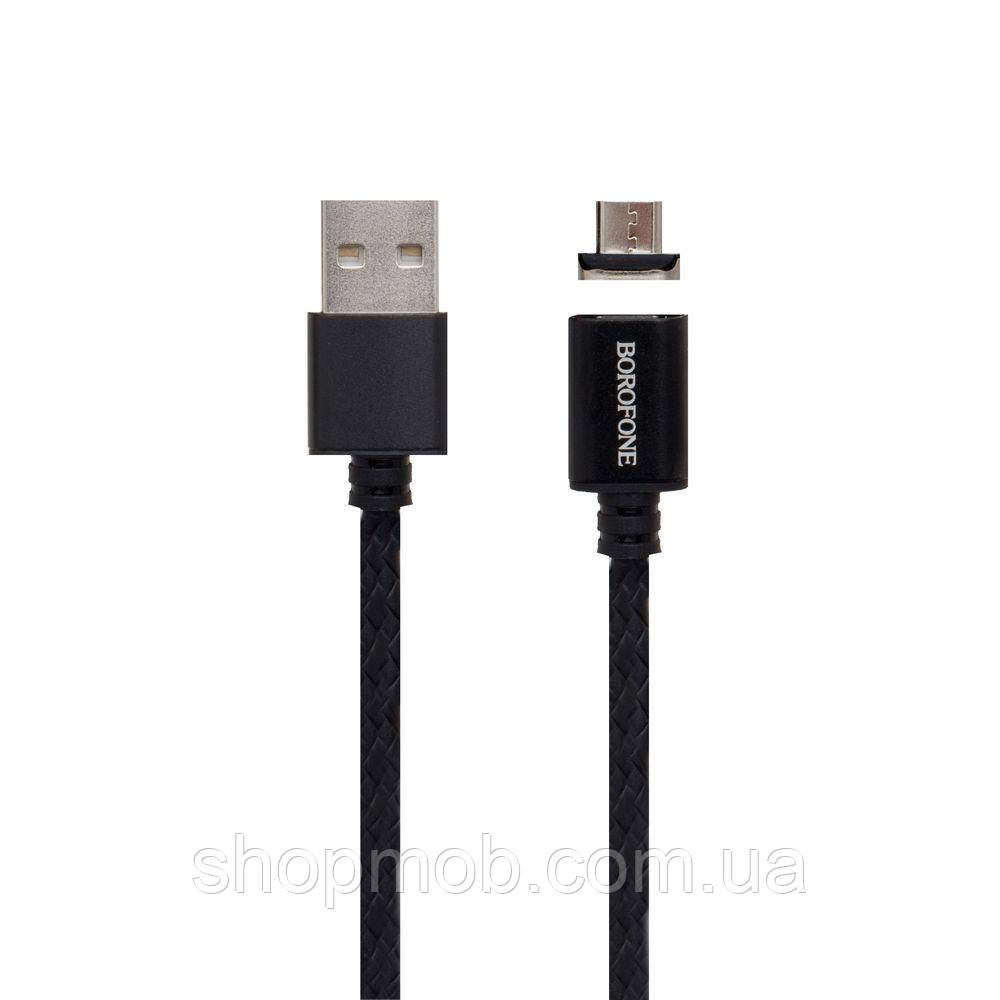 USB кабель для зарядки Borofone BU1 Mag Jet Micro Цвет Чёрный