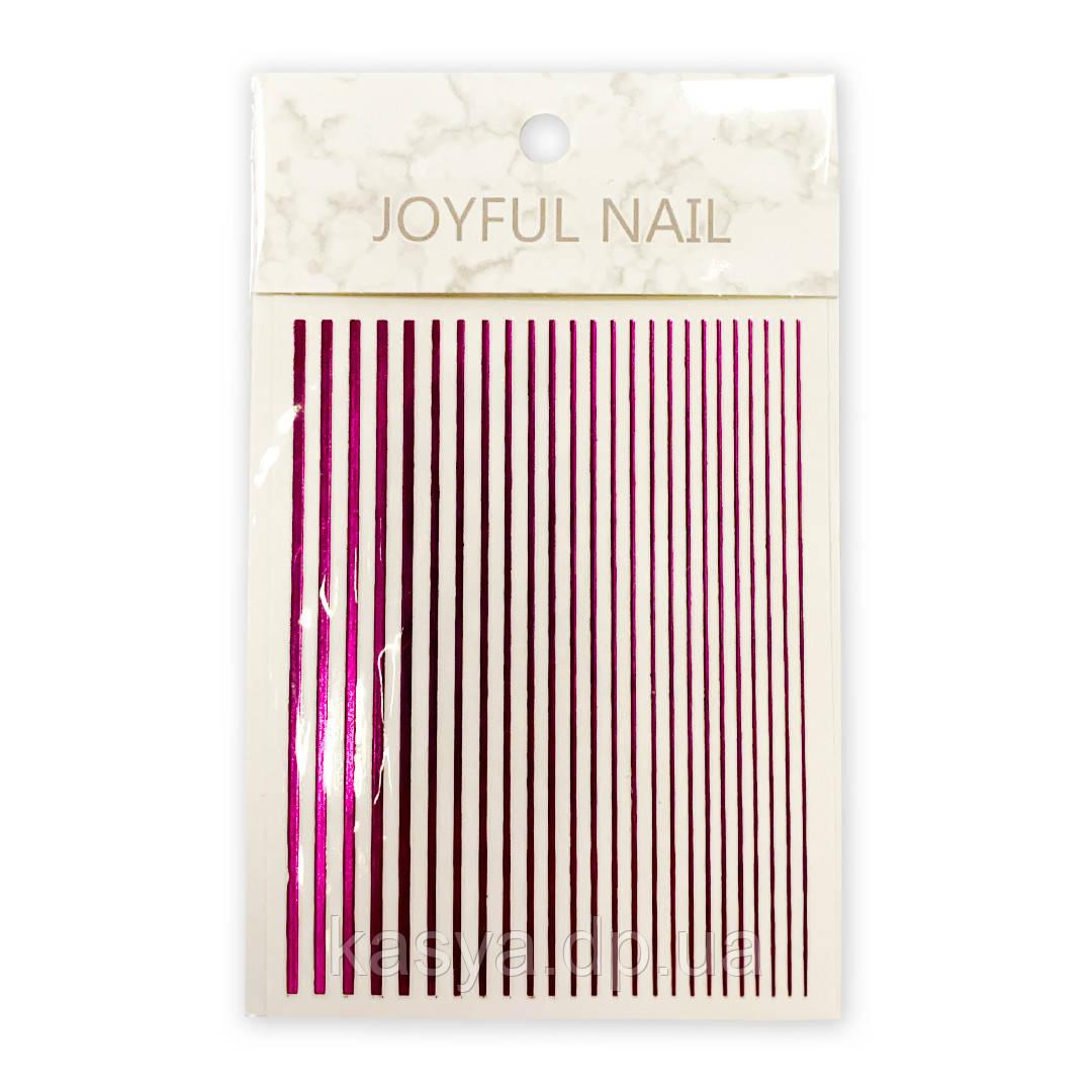 Гибкая лента Joyful Nail, розовая