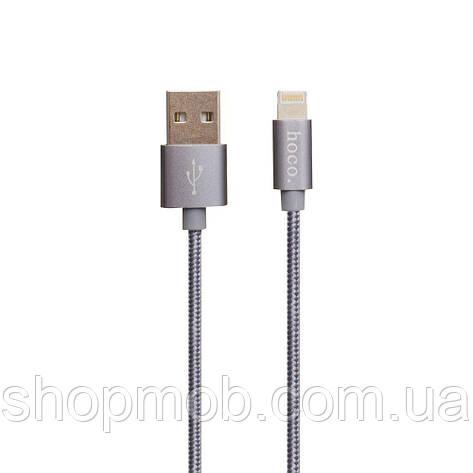 USB Hoco X2 Knitted Lightning Цвет Серый, фото 2