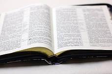 Біблія середнього формату (темно-синя, троянди, шкірзам, золото, індекси, блискавка, 15х20), фото 2