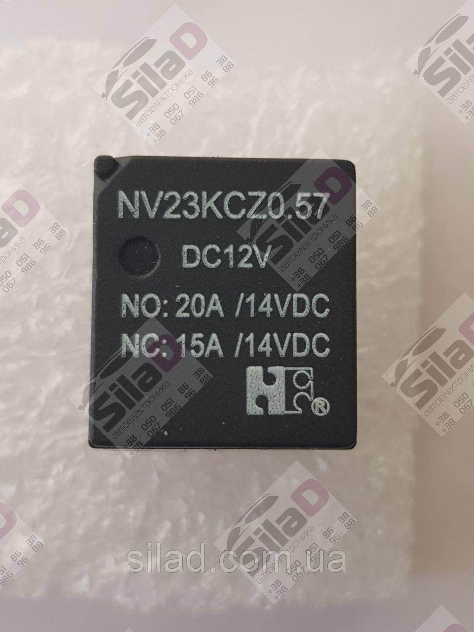 Реле NV23KC0.57 NV23KCZ0.57 DC12V 20A Forward корпус 5 Pin
