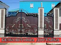 Ковані ворота з профнастилом і ковкою
