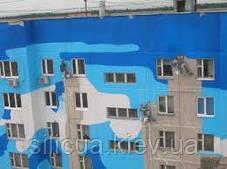 Фарба силіконова фасадна Aquasil  Водорозчинна з підвищеною  Атмосферостійкістю (1л), фото 3