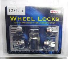 """Гайка секретная на шпильки 12мм (4+1) (ш. 1.5) """"Wheel Locks"""" 41700 короткая"""