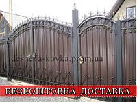 Ковані ворота з профнастилом і каліткою