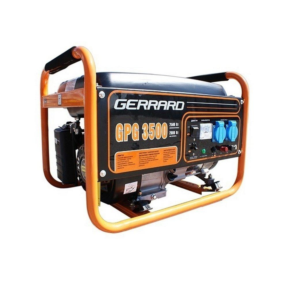 Генератор GERRARD GPG3500Е
