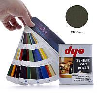 """Краска алкидная 1000ml  """"Dyo""""  хаки  №303   art.119-3351-11"""