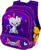 Рюкзак школьный для девочек Winner 8029 розово-фиолетовый