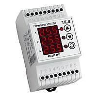 Терморегулятор ТК-8 трехканальный DIN с датчиками (3 прибора в одном) DigiTOP
