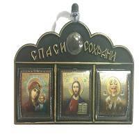 Икона Троица  на  присоске  малая  золото+ладан (9/5,5)