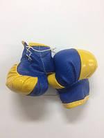 """""""BOX""""-перчатки малые  желто/синие"""