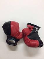 """""""BOX""""-перчатки малые  черно/красные """"Nike/Adidas"""""""