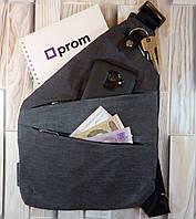 Мужская сумка через плечо Cross Body NEW кросс боди для автомо мото туристов рюкзак барсетка серая Живые фото