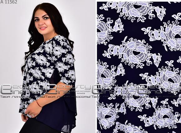 Блуза летняя большого размера Размеры: 52.54.56, фото 2
