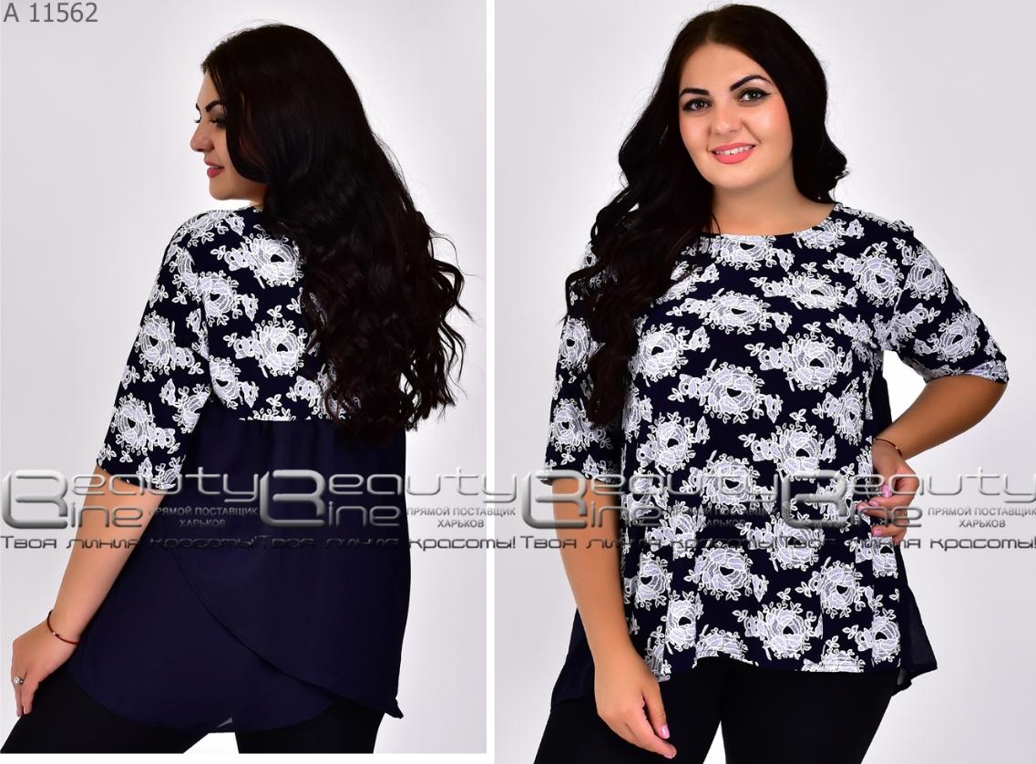 Блуза річна великого розміру Розміри: 52.54.56