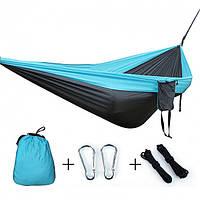 Гамак подвесной для дачи туристический для детей и взрослых двухместный 265х140см Travel Hammock Серо-Голубой